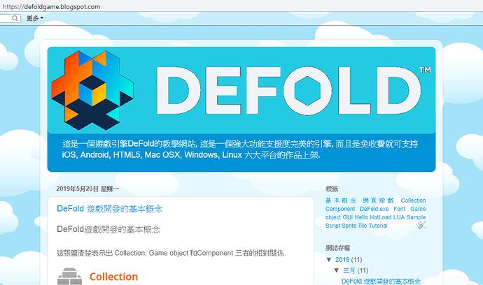 DefoldWeb1