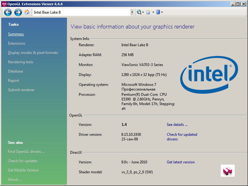 INTELR G33G31 EXPRESS CHIPSET FAMILY OPENGL DRIVER DOWNLOAD FREE